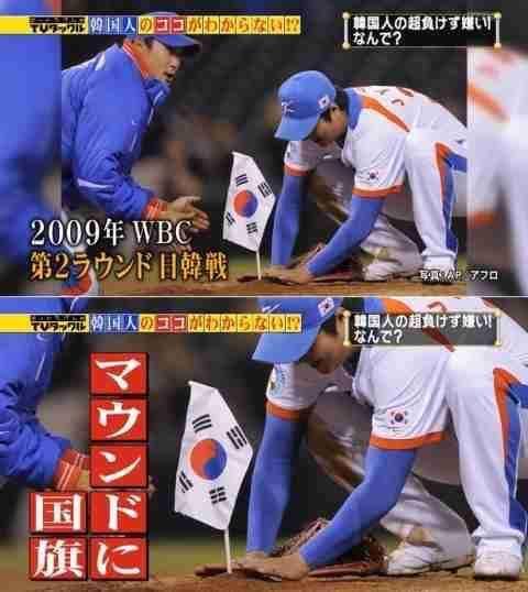 韓国ドーム球場はごみの山、WBC敗退の韓国で起きていた「とても恥ずかしい」舞台裏