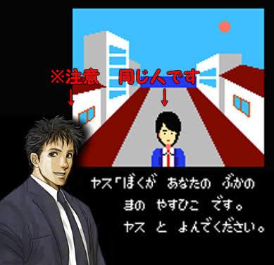 【ネタバレ注意】トラウマになったゲームのシーン