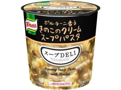 気に入っている、コンビニの「カップ味噌汁」「カップスープ」♪