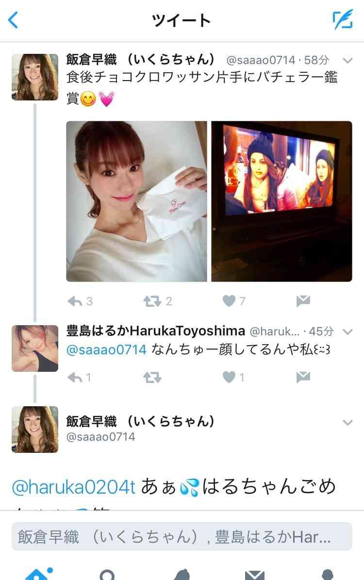 バチェラー・ジャパン観てる人!【PART2】