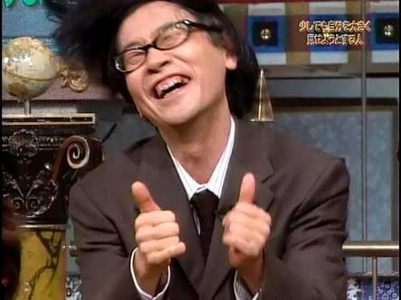 【妄想】勝手に結婚報告するトピ