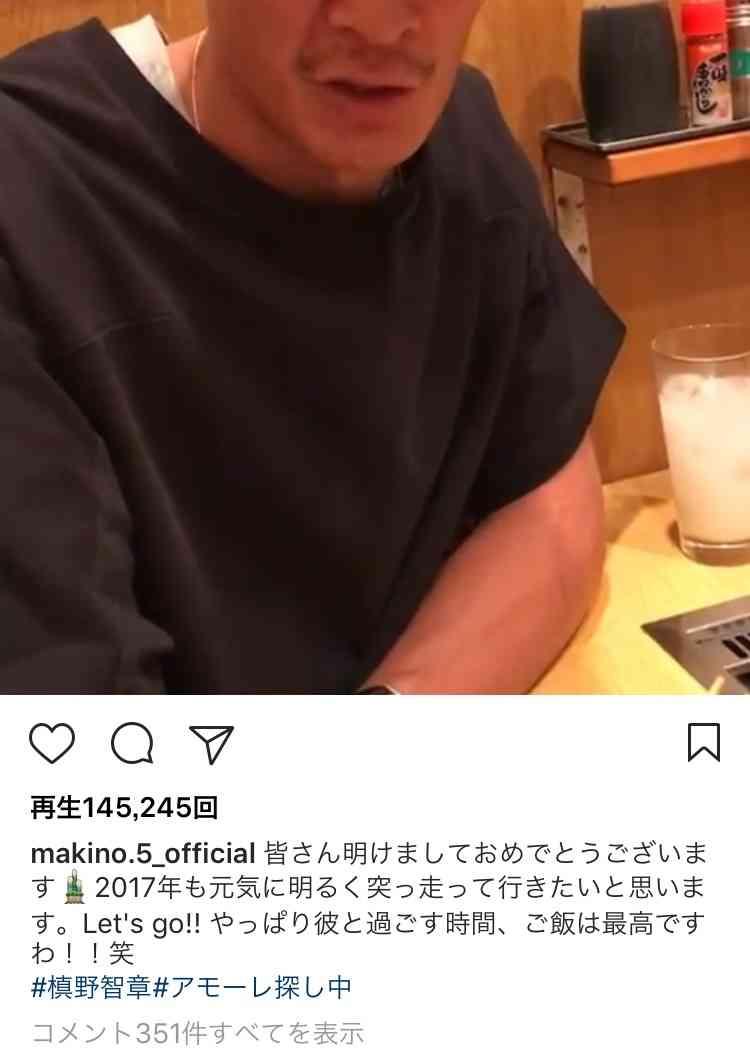 """高梨臨 恋人・槙野智章と""""嫁気取り""""で大ゲンカの結末"""