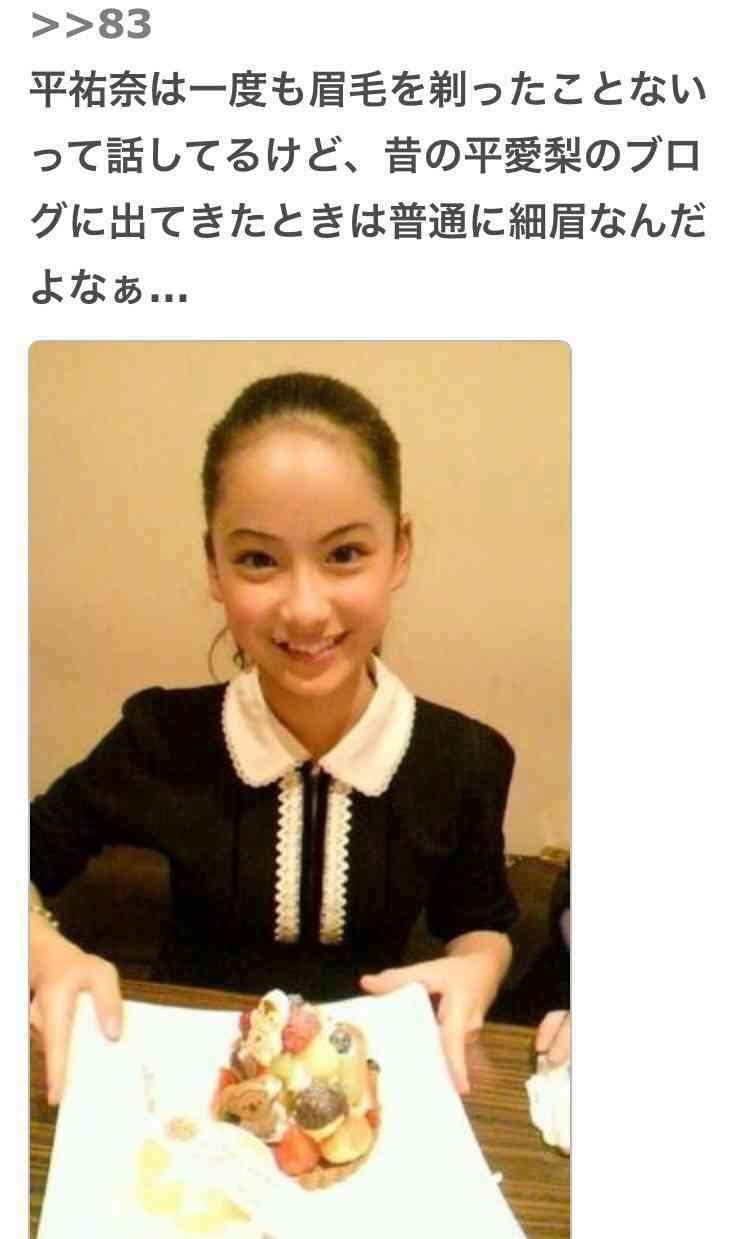 """「母のお許しが出たの」 平祐奈、 高校卒業で""""肩出しファッション""""デビューも「ちょっと恥ずかしいね…笑」"""