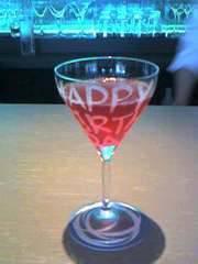 お酒を飲みながら雑談しようよpart2
