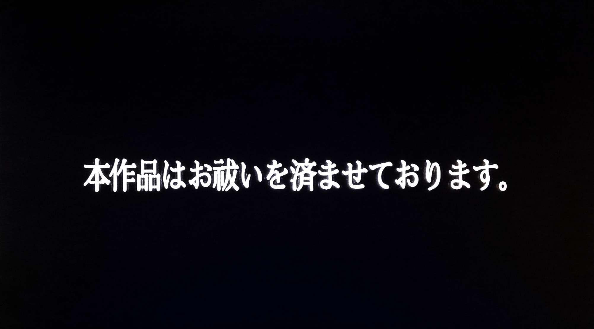 「爆発物は仕掛けられていません」 ナムコ製ゲームソフトの注意書きは遊び心満載だった