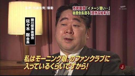 「美人すぎる市議」藤川優里氏、バレンタイン婚