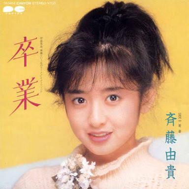 青木さやかの母親は毒親?「幼少期のエピソードがまるで斉藤由貴と波瑠のドラマ」