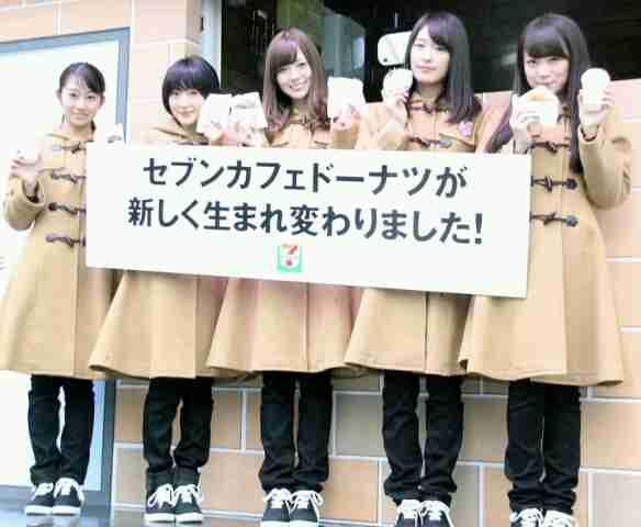 セブン-イレブンが「朝セット」販売 コーヒーとパン200円で