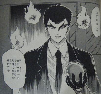 『地獄先生ぬ~べ~』が好きだった人!