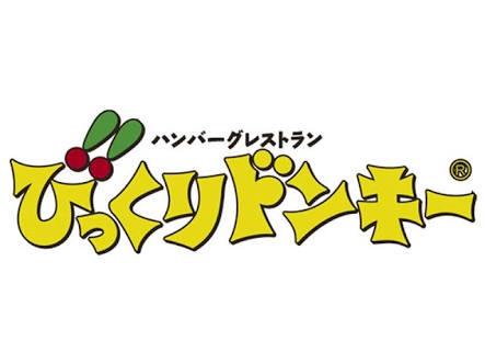 ファミレスといえばどこ? 「ガスト」圧勝のなか九州だけ「ジョイフル」1色!!