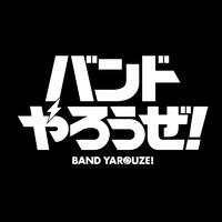 【画像トピ】好きなバンドを貼ろう!