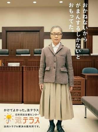 [実況・感想]   カルテット  第8話