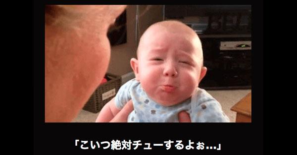 山本耕史 堀北真希さんから子どもにキスし過ぎを注意される 虫歯菌を警戒か…