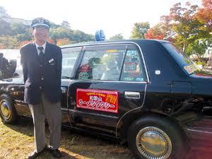 和歌山県旅行おすすめ教えて
