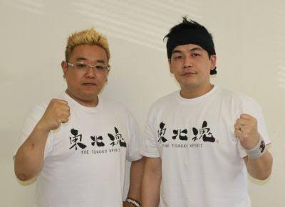 「サンドウィッチマン」震災遺児支援 福島県に655万円 ※寄付金累計額もスゴいです