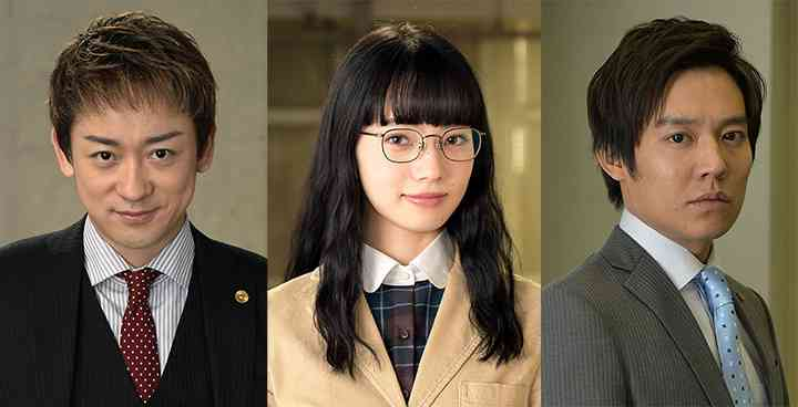 NHKドラマ「スリル!」について語ろう