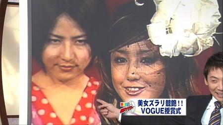 美人の2ショット画像を貼るトピ