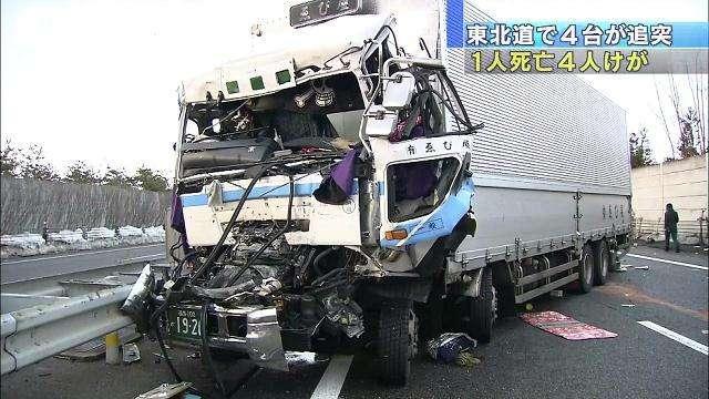 ヤマト・佐川、大型トラックの高速速度制限緩和を政府に要望 最高時速80km→100kmに引き上げを求める