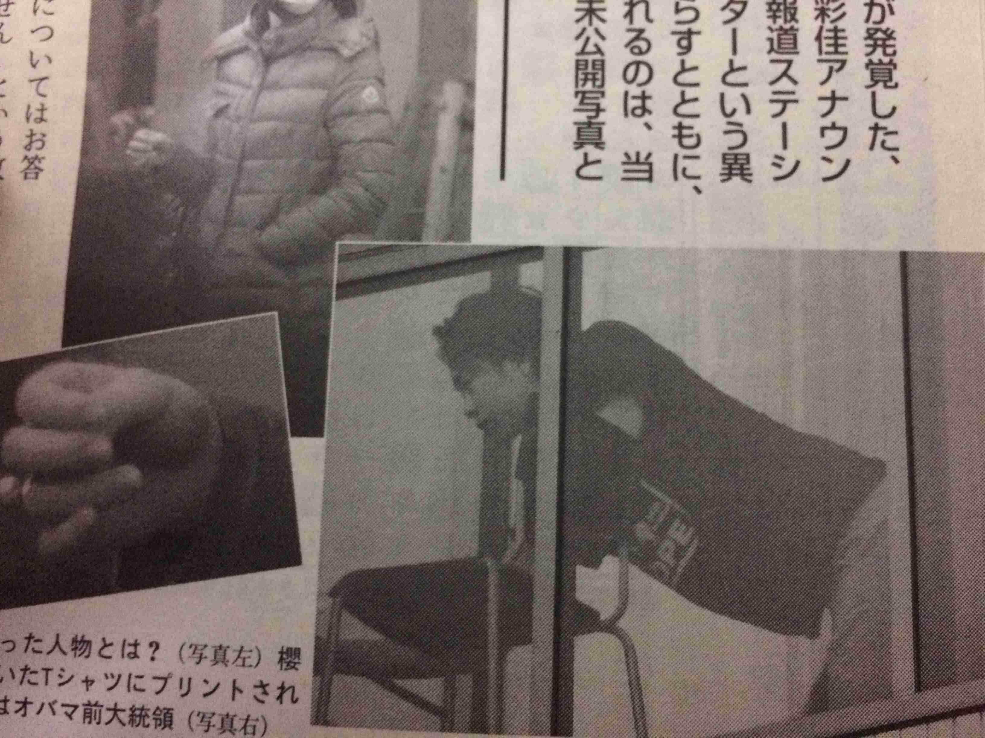 嵐・櫻井翔、東野圭吾氏作品「ラプラスの魔女」主演で広瀬すず&福士蒼汰と初共演!