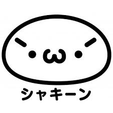 深夜座談会【3席目】