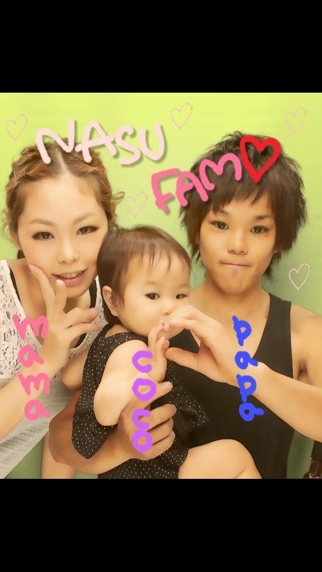 「育児しんどくストレス爆発」乳児投げ落とし、殺害容疑で30歳母親逮捕 大阪府警
