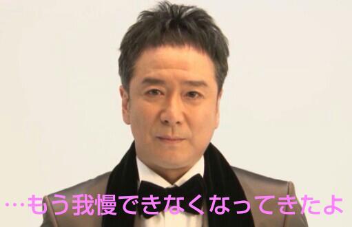 ジャニーズ最年長の独身・錦織一清、「極秘結婚説」が浮上!misonoの名が飛び交い騒然