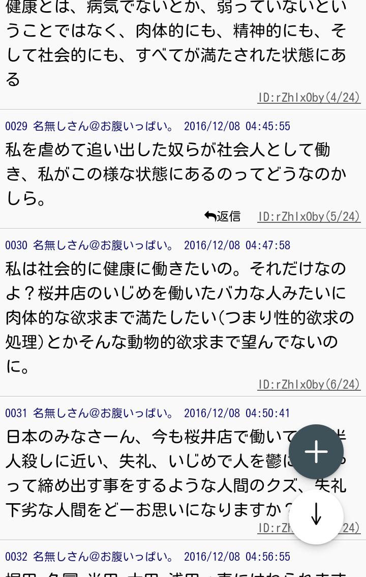 明石家さんま 「さんタク」めぐり木村拓哉から「直接怒られました」