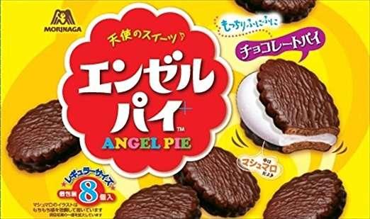 ご褒美に食べたい市販のお菓子を発表するトピ