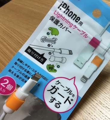 新型「iPhone」の充電ケーブルが変わるかも?Lightning廃止、曲面ディスプレイ採用の可能性