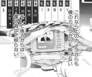大場つぐみ&小畑健を語りたい!【漫画】