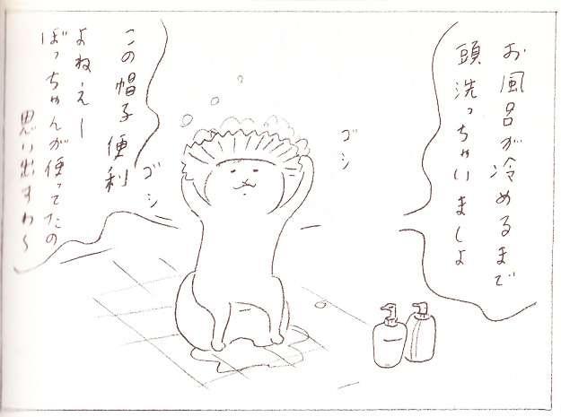 【漫画】「きょうの猫村さん」が好きな人