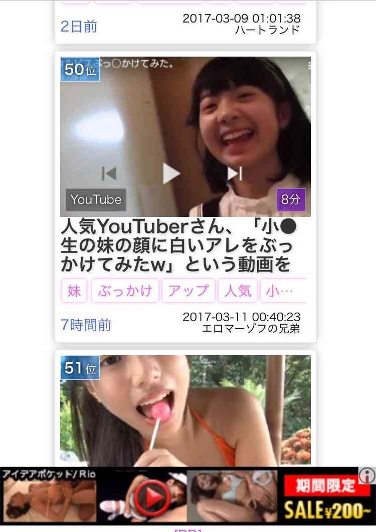日本のYouTuberについて語ろう
