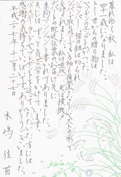 【実況・感想】実録!10人のコワイ女
