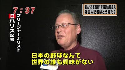 """ダウンタウン・松本人志 WBCの""""時短""""を提案"""