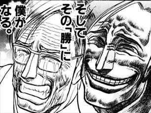 【ネタバレ・閲覧注意】思わず鳥肌!トラウマになったアニメ・漫画のワンシーン8選