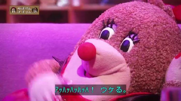 特攻服エアバンド・覇汝家「ロック夜露死苦」29日デビュー