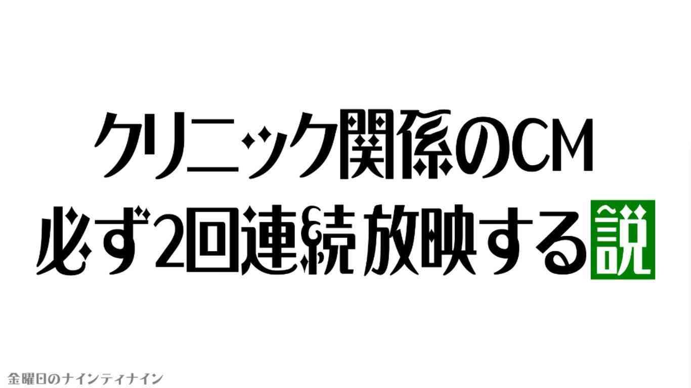しつこい勧誘(NHK以外で)