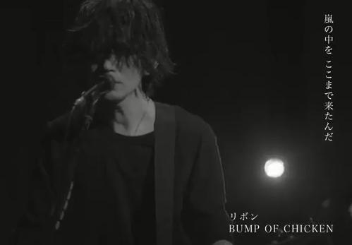 BUMP OF CHICKEN 藤くん(藤原基央)好きな人!
