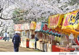 【自由】ガルちゃん30日お花見!