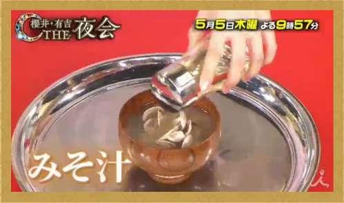 """前田敦子の""""爆盛りバイキング""""に驚愕の声「朝からハード」「いやいやお酢かけすぎ」"""
