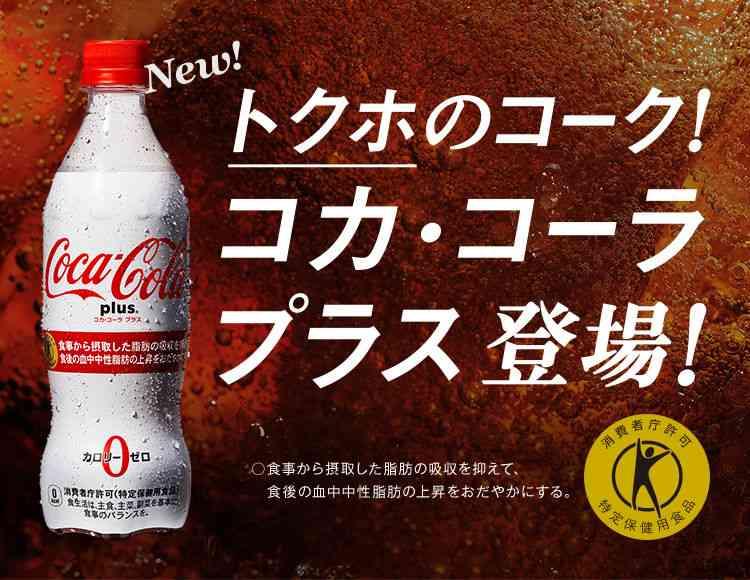 海外のコカ・コーラ製造工場内で機械がストップ→人間の排泄物発見