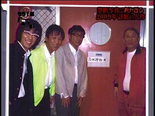 島田紳助さんが番組中に東京03を叱責した真相…島田洋七が明かす