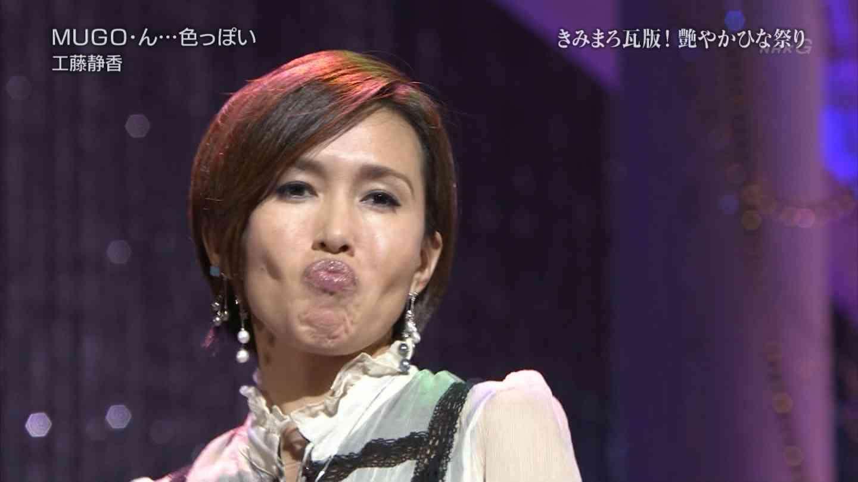 中居正広の恋人・武田舞香 私生活を隠すためSNSは封印