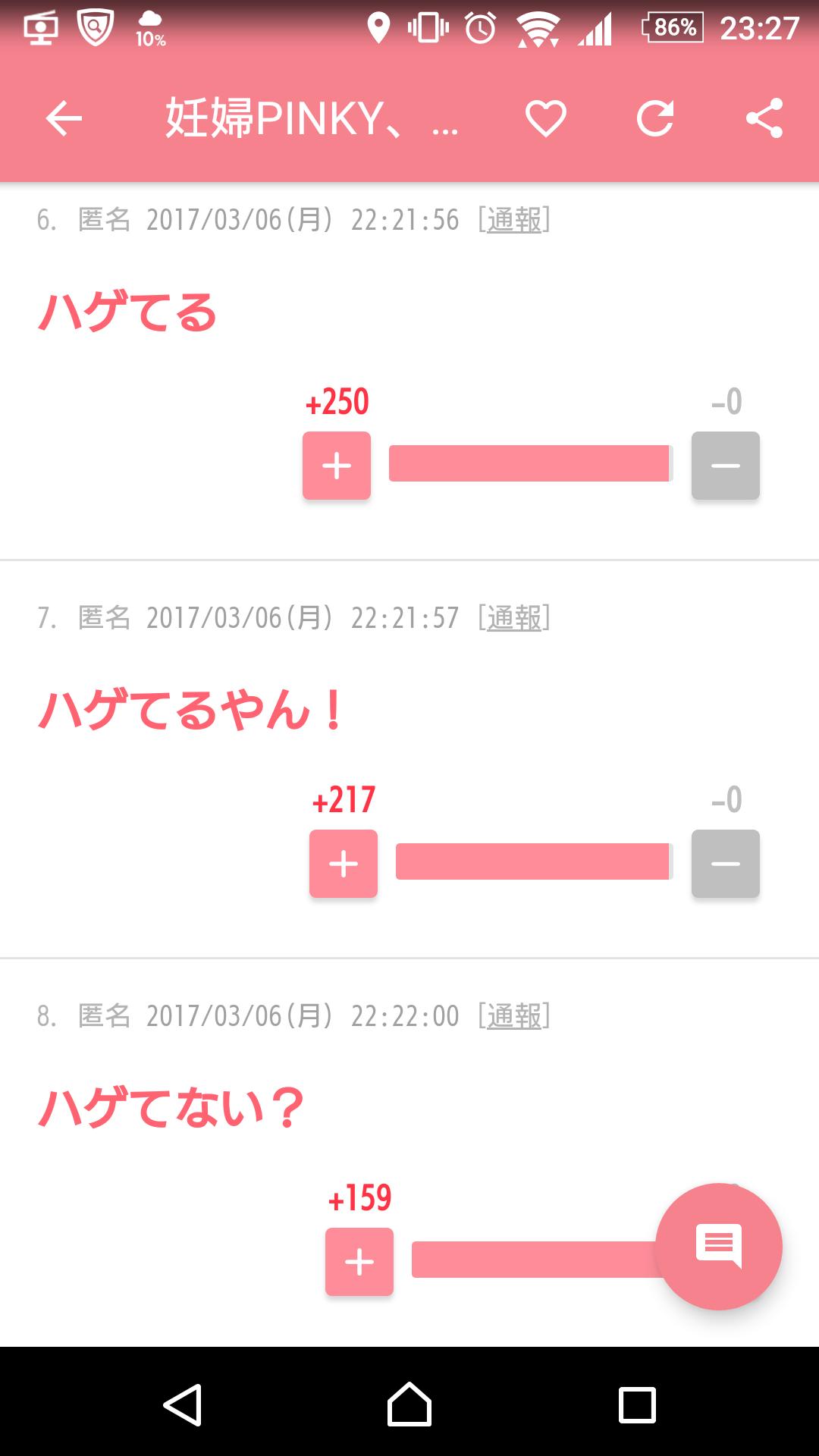 妊婦PINKY、夫・窪塚洋介と幸せ2ショット