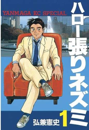 瑛太、4年ぶり連ドラ主演 深田恭子、森田剛、山口智子と名作探偵漫画に挑戦