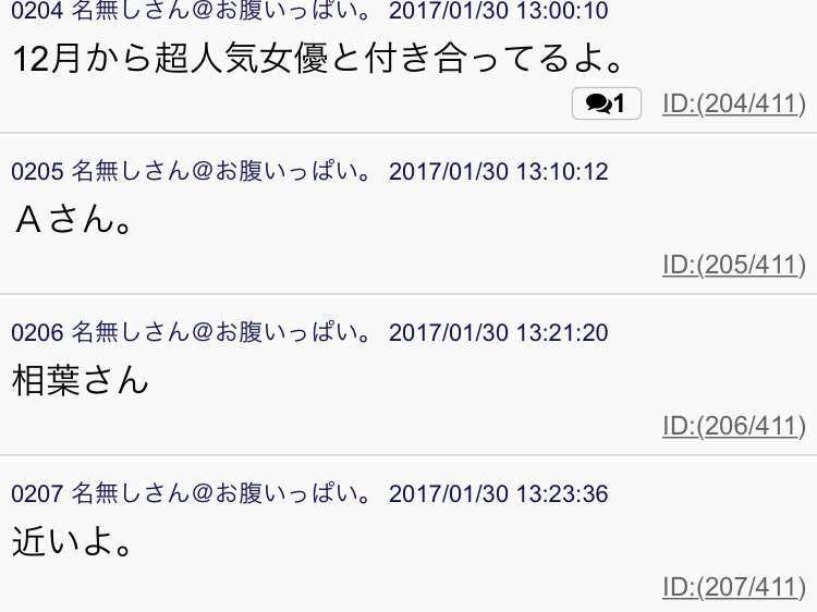 櫻井翔&小川彩佳アナ 「オバマTシャツでペアルック」目撃談