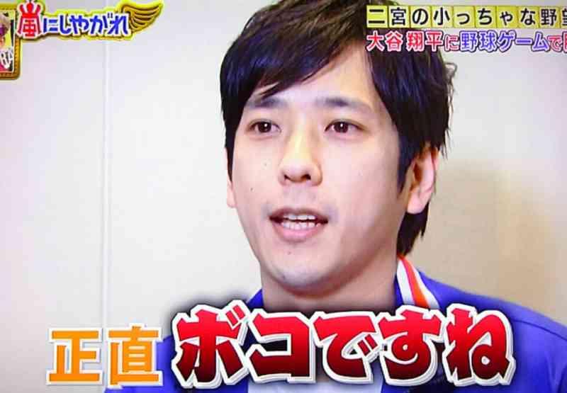 櫻井翔と松本潤の不仲説が浮上 2人の間には微妙な空気とも