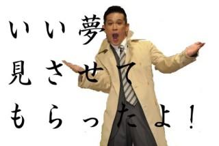 感動をありがとう!〜侍ジャパンに労いの言葉をかけよう〜