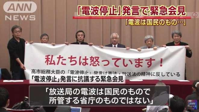 安倍首相「証明しないと」 民進党の辻元問題に言及