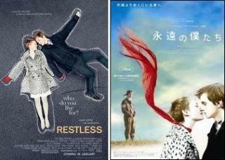 悲恋をテーマにした映画